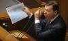 Ляшко назвал Порошенко идиотом и предложил отказаться от ЗСТ с Евросоюзом
