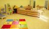 В апреле в Петербурге введут детский сад и школу