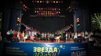 Российские школьники стали звездами