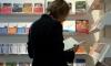 Санкт-Петербургский международный книжный салон сменил формат