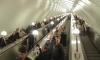 Смольный просит прекратить трансляцию надоедливой рекламы на эскалаторах метро