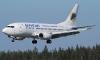 Самолет экстренно сел в Крыму из-за драки на борту