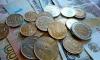 Эксперт: в качестве единой валюты стоит использовать рубль