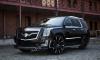 У петербурженки украли Cadillac за 4.2 млн рублей
