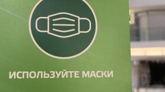 Роспотребнадзор исключил отмену масочного режима в ближайшем будущем