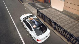 На крышах автомобилей такси появился Бродский