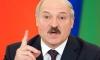 ЕС грязно подкупает Белоруссию и Лукашенко отменой санкций