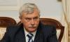 Марат Оганесян будет отвечать за строительство дорог в Петербурге