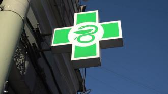 С полок петербургских аптек исчезли жизненно важные лекарства