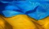 """Роскомнадзор заблокировал сайт """"РБК-Украина"""" за призывы к войне с Россией"""