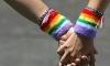 В Петербурге геям рекомендуют быть осторожнее