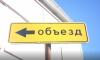 Движение в нескольких районах Петербурга будет ограничено или закрыто