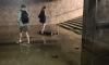 """Подземный переход у """"Удельной"""" затоплен уже несколько дней"""