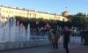 В Петербурге планируется митинг против фальсификаций на выборах и политических репрессий