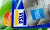 Задолженность по кредитной карте. ЕСТЬ ОТВЕТ!
