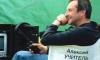 Сын Алексея Учителя начал съемки картины о футболисте Эдуарде Стрельцове