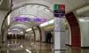 ЧП на Бухарестской: из-за упавшей на пути моечной машины закрыли две станции метро
