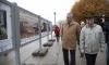 """В Петербурге состоялось открытие выставки """"Природа Ленобласти"""""""