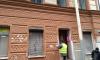 В Петербурге хотят привести в порядок многоквартирные дома в историческом центре