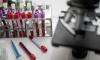В Петербурге начнутся клинические исследования вакцины от коронавируса в июле