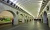 Станцию метро «Технологический институт» закроют на ремонт в 2015 году