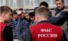 ФМС создаст лагеря для нелегалов по всей России