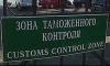 Финляндия и Россия могут отменить визовый режим
