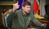 Кадыров: Мы не сомневаемся, что Тарасов может выплатить штраф, но готовы помочь