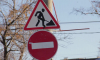 Со вторника в Петербурге вступят в силу новые ограничения движения