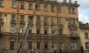 Жилой дом на улице Некрасова мог загореться из-за неудачного ремонта