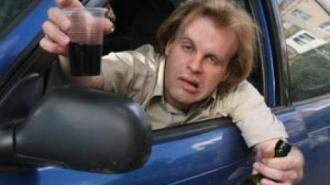 Вооруженные алколазерами гаишники будут определять пьяных водителей на расстоянии