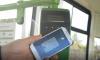 В Ленобласти запустили бесконтактную оплату проезда в транспорте