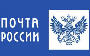 Работники почты на 10-й Советской отразили нападение грабителей