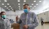 Александр Дрозденко посетил два предприятия в Тосно