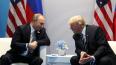 """Владимир Путин подарил Трампу мяч с """"жучком"""""""