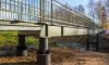 В Полежаевском парке восстановили пешеходный мост