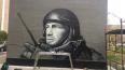 Металлостройское граффити с Моторолой могут узаконить
