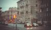 В Петербурге вводятся ограничения движения из-за юридического форума
