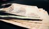 Угонщика каршеринга оштрафовали на 40 тысяч рублей