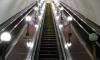 В Петербурге беременную столкнули с эскалатора в метро