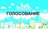 Ильдар Гилязов проголосовал за дизайн-проект Батарейной горы