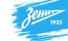 Зенит попал в топ-20 лучших клубов Европы