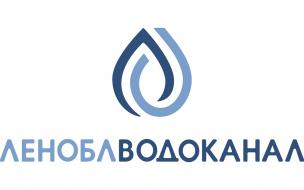 """""""Леноблводоканал""""сообщил о 95% готовности объектов водоснабжения и водоотведения к работе в зимний период"""