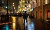 Из-за подозрительной сумки в KFC полиция перекрыла Невский проспект