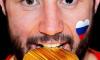 Ковальчук продал BMW, подаренный за золотую медаль на Олимпиаде