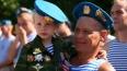 Митинг, посвященный Дню Воздушно-десантных войск
