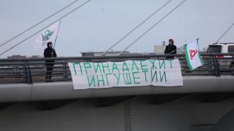 "Петербургские активисты ""подарили"" мост Кадырова Ингушетии"