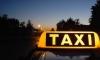 В Кронштадте разбойник обстрелял и ограбил женщину-таксистку