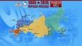На сайте Минобороны РФ появилась интерактивная карта ...