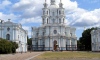 В Петербурге к ЧМ по футболу создадут вытрезвитель для фанатов
